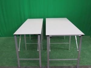 Schmaler u. breiter Tisch